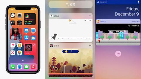 【iOS14】iPhone工具頁面隨時玩遊戲 6款Widget遊戲推介!Chrome斷線恐龍都有