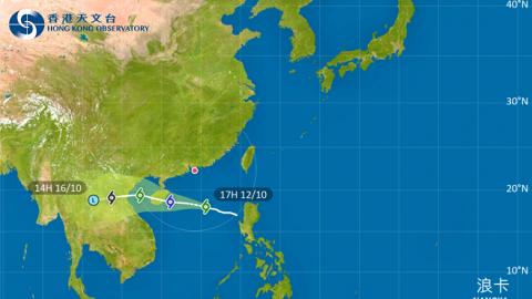 熱帶風暴浪卡今晚至明早最接近香港 天文台考慮日出前改發8號風球