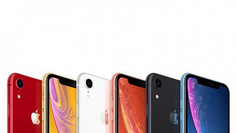 【蘋果發佈會2020】iPhone12系列推出!iPhone 11、XR 減價$900 Apple iPhone 11 Pro 系列下架