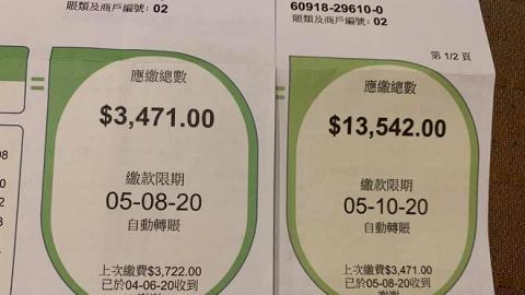 有住戶2個月電費離奇收$1.3萬 中電解釋電費暴增原因:市民疫情下多留家開冷氣