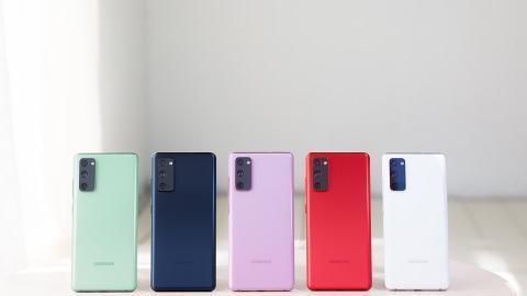 Samsung平價版5G手機Galaxy S20 FE登場 $5000有找性價比高!同步新推智能手環Galaxy Fit2