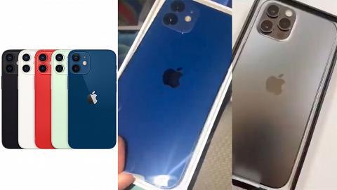 蘋果Apple iPhone 12系列實機外國Youtuber率先開箱!新機藍色、Pro石墨色實物公開
