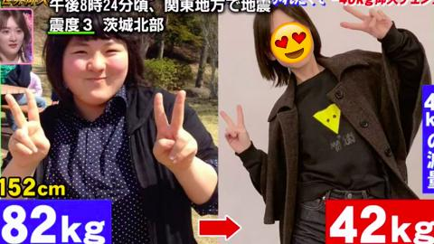 日本肥妹暗戀班主任決心減肥瘦身後告白 為愛激減40kg變氣質美人練出纖腰