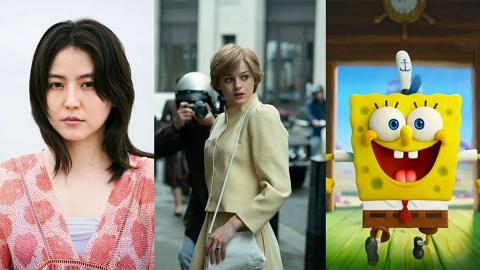 【Netflix11月推薦】最新上線電影劇集煲劇清單 王冠第4季、母子逆緣、戀愛挑戰書