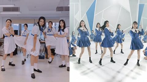 戴祖儀率領TVB「後生仔」扮學生妹跳舞 被網民指抄襲ViuTV女團YOLO:好尷尬