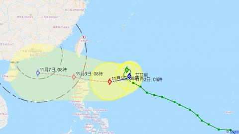 一周內雙颱風!天鵝明早最接近香港 天文台料艾莎尼升級颱風週末闖港400公里