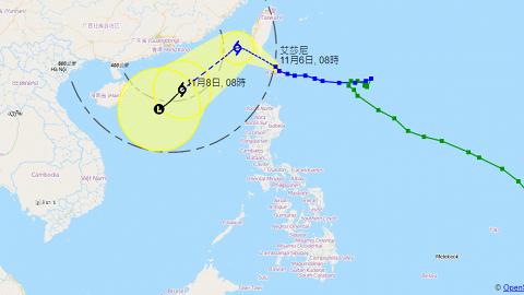 天文台料颱風艾莎尼L字形路線轉彎 因東北季候風減弱星期六大致天晴