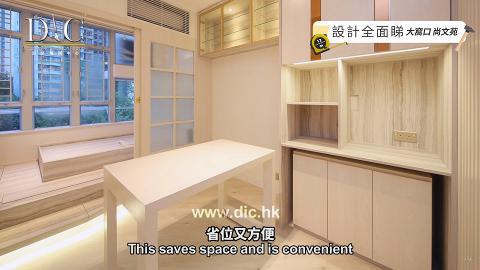 295呎居屋單位變出2房2廳 46萬打造無印風配合隱形睡房空間感大增 網民讚高質