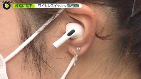 日本節目教無線耳機正確佩戴方法 簡單技巧防跌落!耳機輕巧極易整唔見