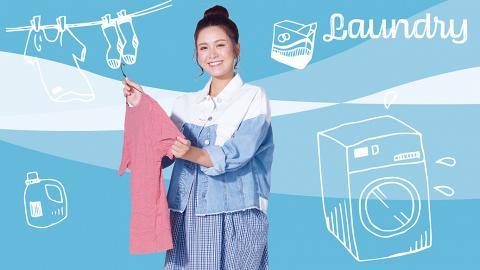 消委會測試18款洗衣機 $3500好用過貴價$8000 一文睇晒10款最慳水慳電洗衣機