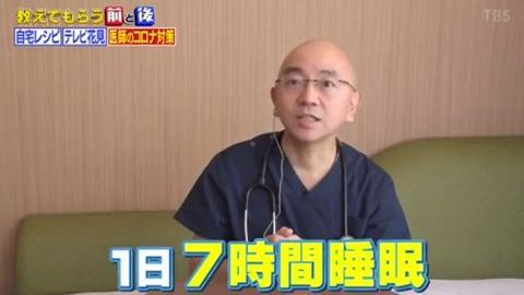 【新冠肺炎】日本專家教4招日常防疫技巧 唔止勤洗手!睡眠充足可減疾病感染率