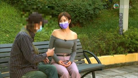 【東張西望】利穎怡被網民投訴著緊身露肩衫採訪苦主太性感:自己也覺得不太恰當