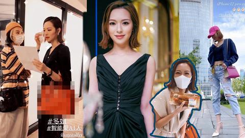 馮盈盈被爆IG出一個Post買到三個名牌手袋 拍劇疑出動12萬私伙手袋顯身價