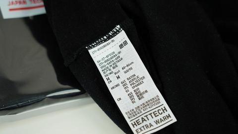 揀保暖內衣要學識睇標籤!6大保養貼士令Heattech更耐穿