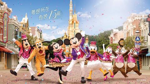 迪士尼大抽獎公布得獎結果名單/領獎方法 送150名限量酒店住宿/1.5萬張免費門票