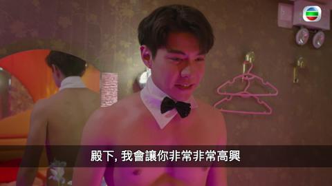 【香港愛情故事】羅天宇入行十二年首度擔正男一  突破尺度演出有望洗走「馬子仁」之名
