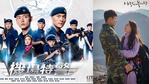 Google 2020年劇集電影搜尋榜排名出爐 港劇韓劇不敵人氣內地劇!