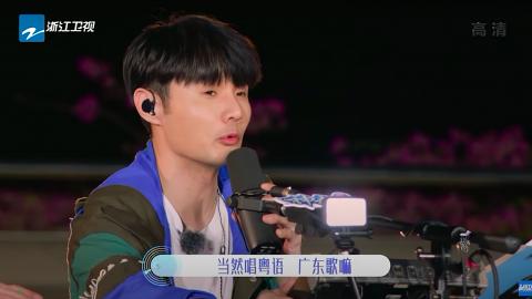 李榮浩翻唱鄭伊健粵語歌《甘心替代你》 網民激讚廣東話發音標準:好過王嘉爾