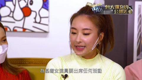 陳瀅被品牌客戶投訴唔夠性感拒絕除衫 Jeannie當場嬲爆:點解我要賣弄性感