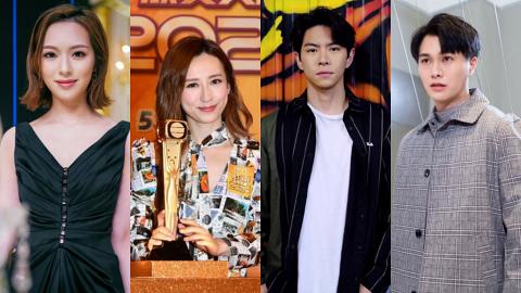 【萬千星輝頒獎典禮2020】馮盈盈入行僅4年獲提名爭視后 細數11個藝人首次獲提名視帝視后