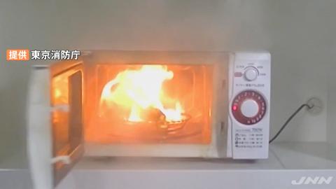 4種食物微波爐易叮到爆炸起火!日本消防署教4招正確加熱貼士更安全
