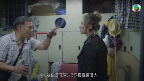 【香港愛情故事】王敏奕發火鬧爆唔識做阿爸 白彪臭脾氣致父女不和影響一生