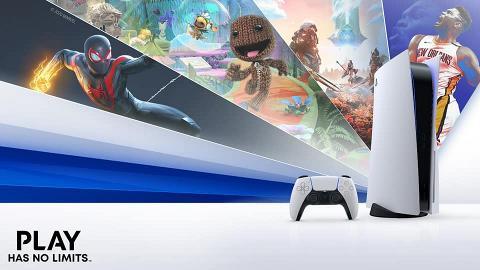 【PS5預訂】官方第3波PlayStation5預訂日期詳情 聖誕大抽獎免費帶走PS5方式一覽