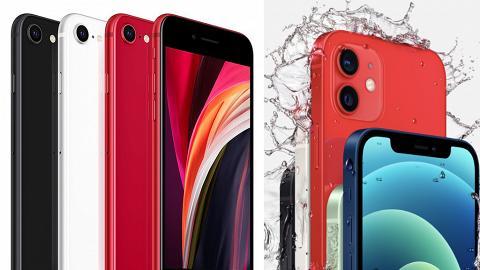 【iPhone SE3】傳Apple開發iPhone SE第三代 不止保留Touch ID!支援5G+雙鏡頭設計