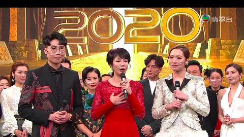 【萬千星輝頒獎典禮2020】TVB頒獎禮完整得獎名單(不斷更新)