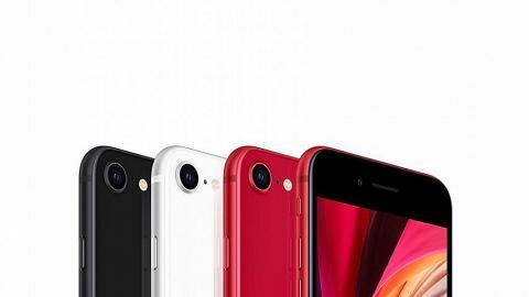 傳Apple蘋果4月發布新產品 料第三代iPhone SE、AirPods Pro 2同時登場