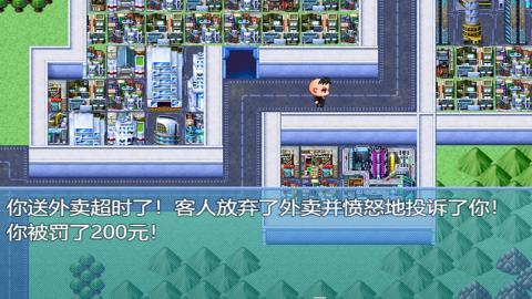 【PC遊戲】《中年失業模擬器》騎呢Game超寫實為供樓養家賣命玩到崩潰 網民:現實已經玩緊