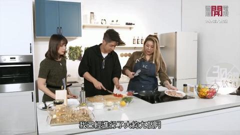 鄭欣宜自爆奉行生酮飲食法 食足9個月唔減食量都可以細一個碼:而家餐餐都食得好開心