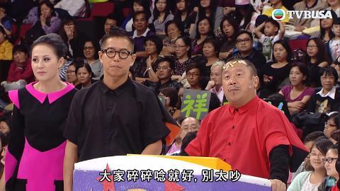 無綫人事變動!「獎門人」曾志偉入主TVB做高層 王祖藍回巢獲任命為首席創意官