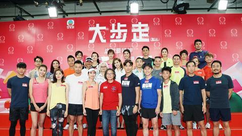 TVB劇再變陣彈弓手抽起《大步走》 無綫即日改節目表 陳山聰認臨時取消宣傳