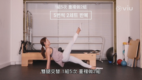 【居家運動】韓國普拉提教練2個簡單動作改善駝背 伸展肌肉矯正體態告別圓肩