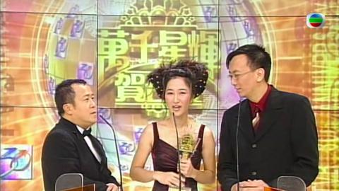 【陀槍師姐】TVB前一姐關詠荷24年前奪香港史上首個視后 願做張家輝背後女人 收山息影相夫教女