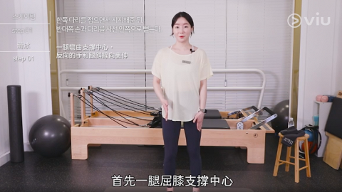 【居家運動】韓國普拉提教練教你4個有效燃燒卡路里動作 每日3分鐘強效燃燒脂肪