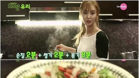 【減肥】少女時代Yuri「11字腹肌」靠每日做600下Sit-up 曾公開「一定瘦」健康減肥食譜