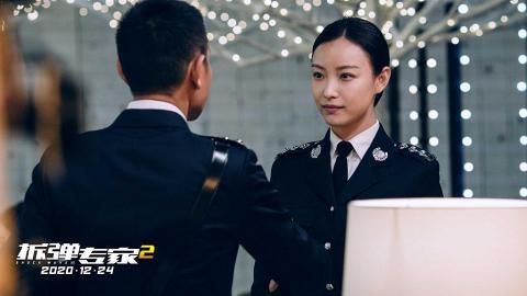 【拆彈專家2】32歲大陸女星倪妮擔正演劉德華前女友龐玲 謀女郎曾與馮紹峰、井柏然拍拖