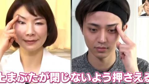 日本節目美容專家教你「30秒去水腫按摩法」 2個動作出門前極速改善面部水腫+去黑眼圈