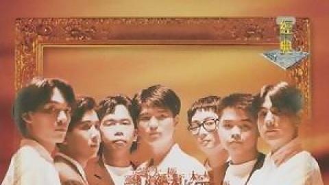 【太極樂隊Gary Tong離世】環球抽水賣專輯引公關災難 鄭中基FB發火爆粗鬧「冇人性」