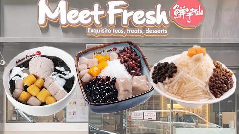 一文睇清台灣鮮芋仙15款人氣甜品卡路里排行榜!最高卡芋圓甜品熱量等於3碗白飯