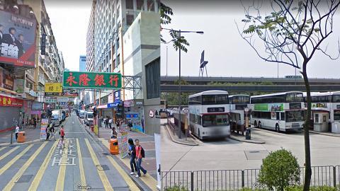 【Google Maps教學】簡單功能重溫10年前香港街景 搭上「Google地圖時光機」回味舊街道地點變化
