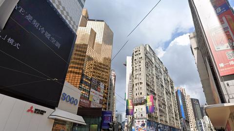 【香港疫情】確診或疑似患者個案住宅大廈名單一覽 中西區/深水埗/旺角/將軍澳(19/3更新)