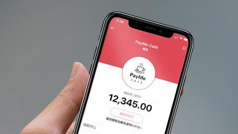 【PayMe】推分拆賬單新功能簡單教學 完成2次拆賬有機會獲1000元獎賞