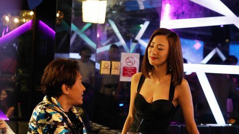 【愛美麗狂想曲】朱智賢低胸性感登場玩飲酒除衫 因偷食事件停工近一年積極行山洗底復工