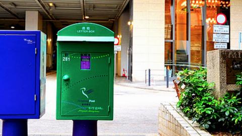 郵政局復活節最新服務安排 海外郵寄/郵件派遞/郵政信箱大堂