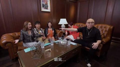 馮盈盈被指參加富豪派對只為釣金龜 FYY首次正面回應:淨係啲有錢人嚟搵我都無辦法㗎