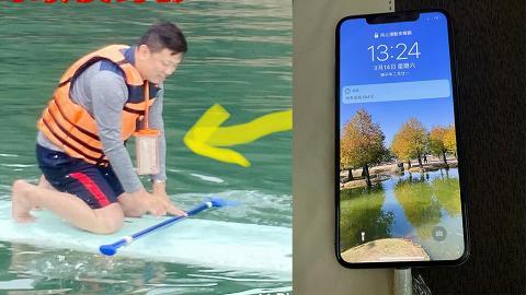 iPhone跌落日月潭1年遇乾旱意外重見天日 開機後揭時間停在落水一刻功能正常仲用得