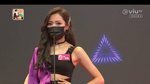 【口罩小姐】ViuTV最後一屆口罩小姐選舉冠亞季軍結果出爐!060浩南鄭伊琪成為雙料冠軍